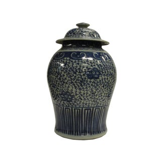 Chinese Blue & White Porcelain Temple General Jar