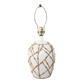 White Ceramic Table Lamp w/ Faux Bamboo Overlay