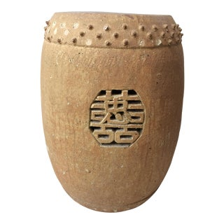 Chinese Terracotta Garden Stool