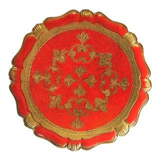 Red and Gold Italian Florentine Tray