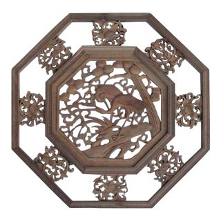 Chinese Wood Carved Octagonal Wall Panel