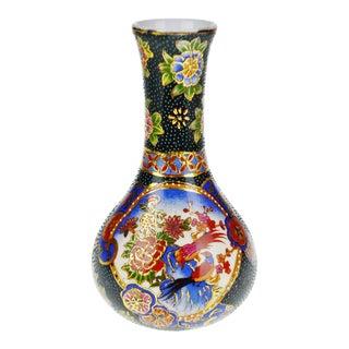 Vintage Japanese Moriage Bud Vase