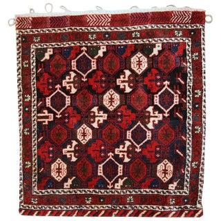 1980s Hand Made Vintage Persian Afshar Salt Bag
