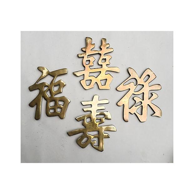 Brass Calligraphy Trivets - Set of 4 - Image 2 of 5