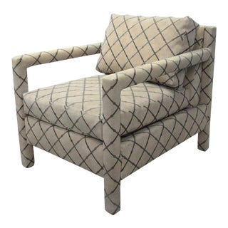 Vintage Bamboo & Upholstery Chair
