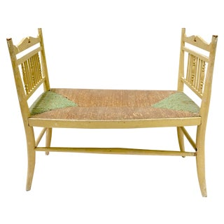 Vintage French Rush Seat Bench
