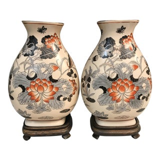 Hand Painted Floral Porcelain Vases - A Pair
