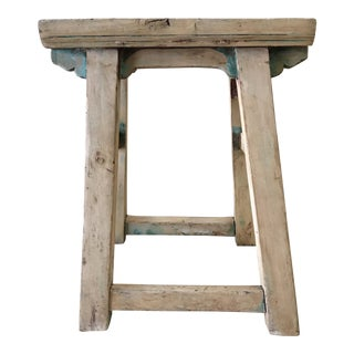 Primitive Wood Chinese Stool