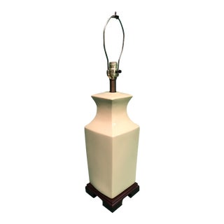 Mid-Century Asian Style Pale Yellow Box Lamp