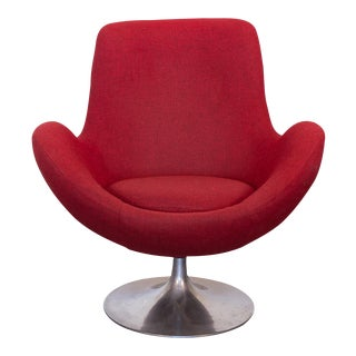 Overman-Style Swivel Lounge Chair