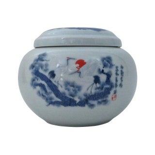 Japanese Porcelain Dresser Jar