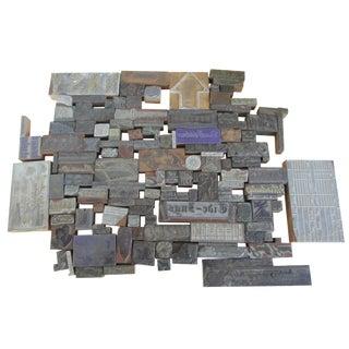 Vintage Letterpress Blocks - 116 Pieces