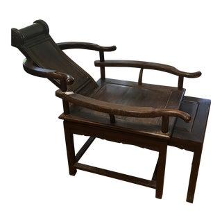 Antique Chinese Jichimu Reclining Chair