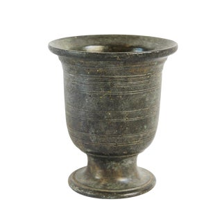 Vintage Mid-Century Bronze Cup