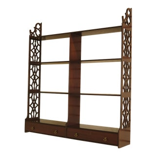 Kittinger CW-37 Colonial Williamsburg Hanging Shelf