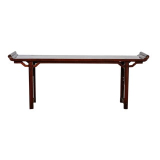 18th Century Chinese Walnut Altar Table