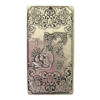 Chinese Silver Ingot - Year of The Rat