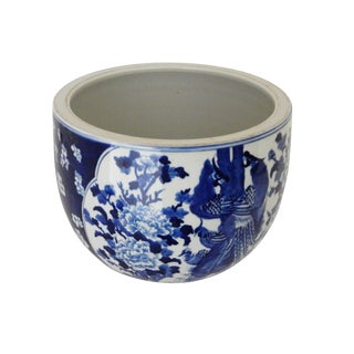 White & Blue Porcelain Peacock Cachepot