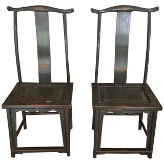Pair of Chinese Yoke-Back Painted Wood Side Chairs