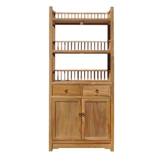 Chinese Bookcase Display Cabinet