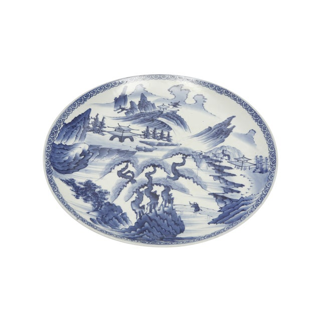 Vintage Japanese Blue and White Charger - Image 1 of 8