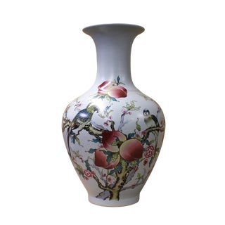 Chinese Light Blue Glaze Porcelain Vase