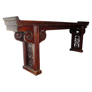 Antique 18th C. Chinese Elm Altar Table