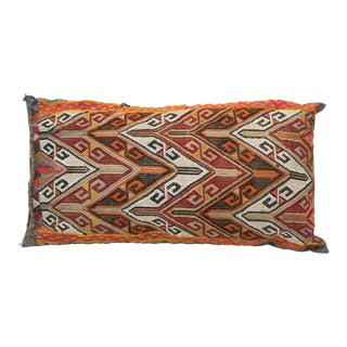 Extra Large Turkish Kilim Pillow Cover
