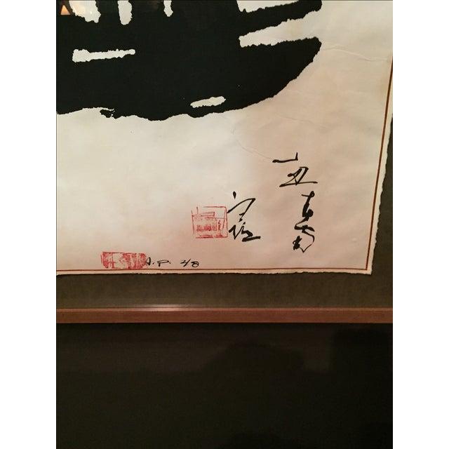 Image of Vintage Chinese-American Modern Art Print
