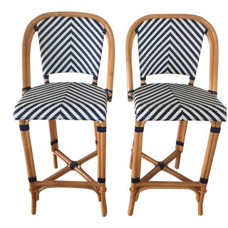 Williams Sonoma Parisian Woven Bar Stools- A Pair