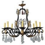 Image of French Eight Light Iron Gilt & Crystal Chandelier