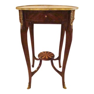 French Style Mahogany Occasional Table