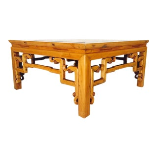 Vintage Carved Chinese Tibetan Coffee Table