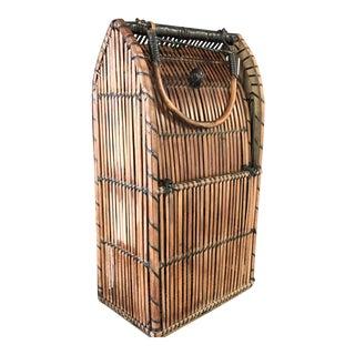 Vintage Bamboo/Rattan Basket