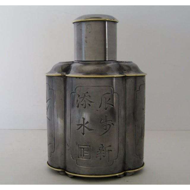 Chinese Pewter Flask - Image 5 of 8