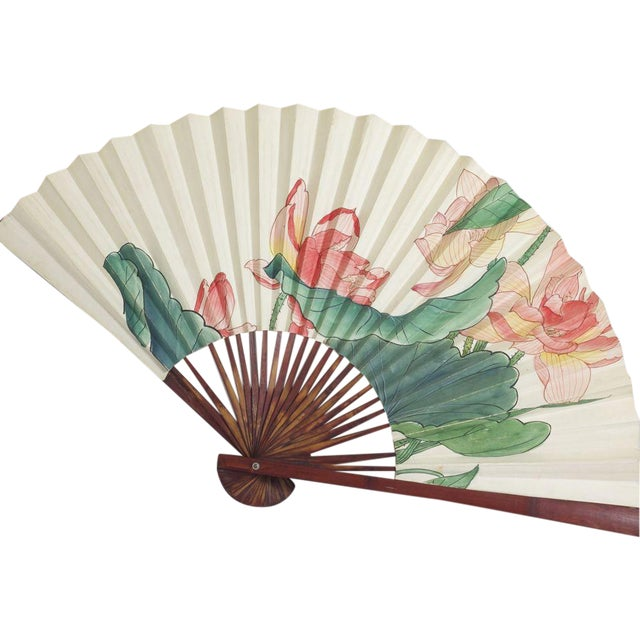 Large Floral Asian Fan - Image 1 of 4