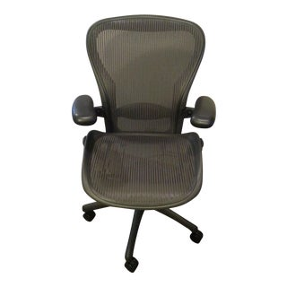 Herman Miller Aeron Office Chairs - 6 Available