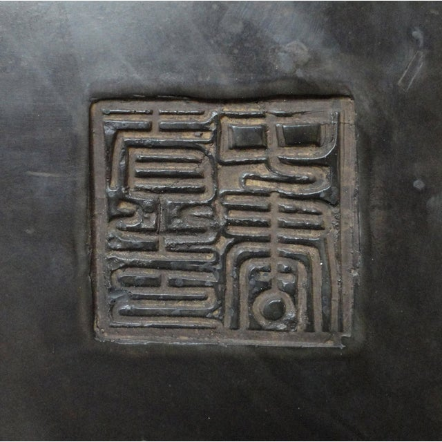 Chinese Inkstone Dragon Sculpture Calligraphy Tool - Image 6 of 6