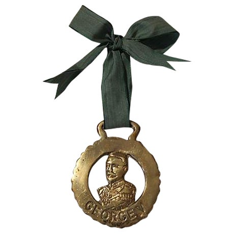 Image of 1911 King George V Coronation Brass Horse Ornament
