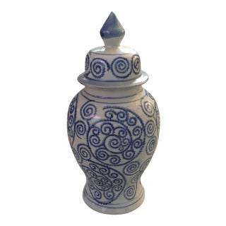 Small Oriental Asian Blue & White Ginger Jar