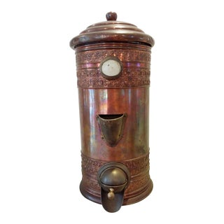Antique Copper Coffee Bean Dispenser