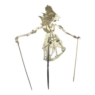 Antique Indonesian Shadow Puppet