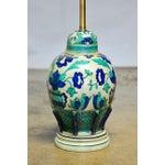 Image of Marbro Italian Ceramic Faience Table Lamp