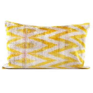 "Silk Velvet Yellow Ikat Pillow - 16"" x 24"""