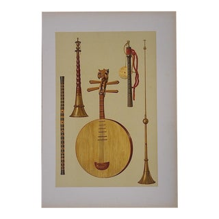 Antique Lithograph of Asian Musical Instruments