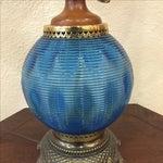 Image of Mid Century Aladdin Lamp