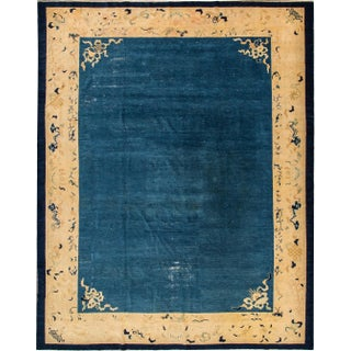 "Chinese Blue Peking Rug - 9'1"" x 11'5"""
