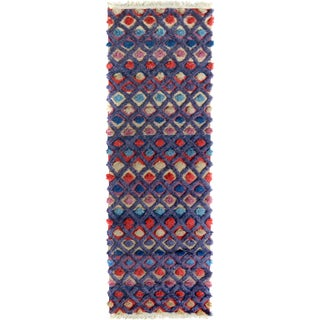"Moroccan Arya Mikel Purple & Red Wool Rug - 2'8"" x 8'3"""
