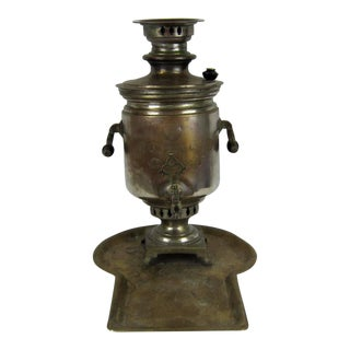 Antique Russian Brass Samovar