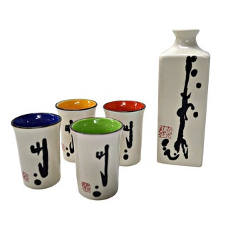 Asian Ink Art Sake Decanter & Cups - Set of 5